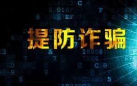 环球外汇网紧急防诈骗声明