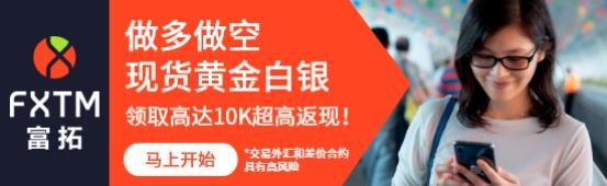 FXTM富拓权威平台,申博新会员注册首存赠送8%0手续费!