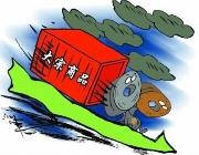 跌穿1000元!铁矿石重挫逾8% 内盘商品期货再现集体下跌